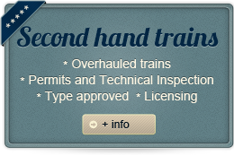 banner_secondhandtrains